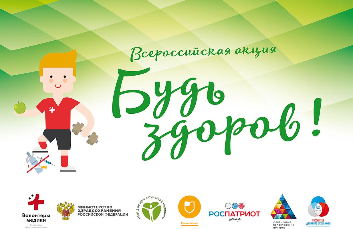 http://school2kovdor.ucoz.org/fono15/04.jpg