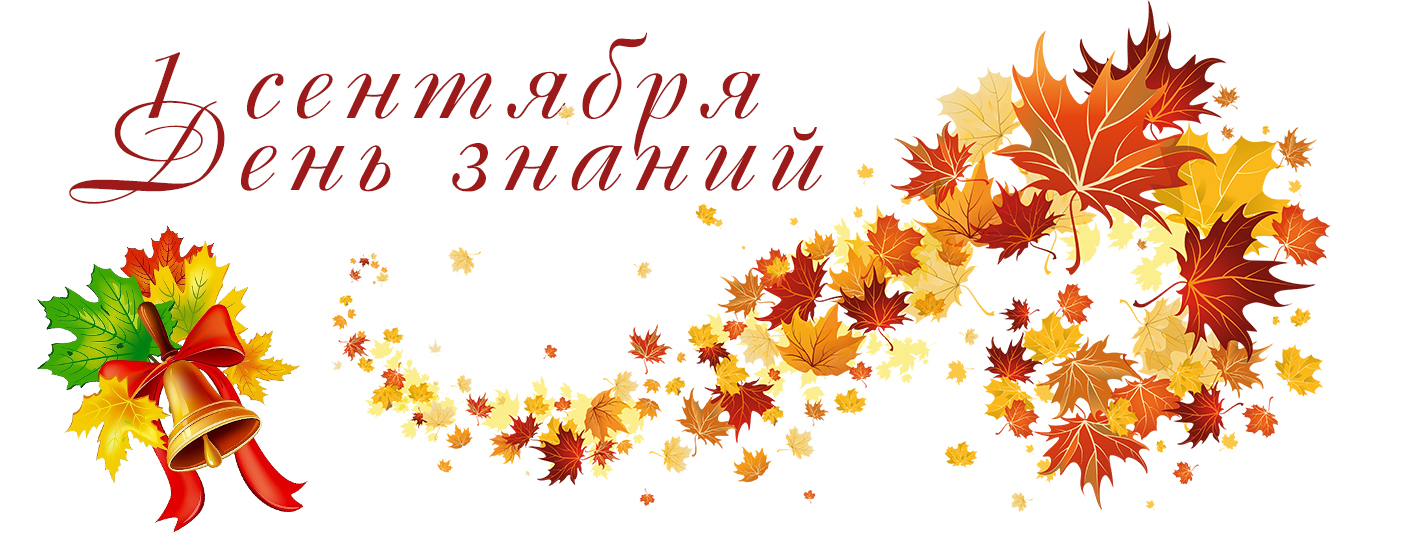 http://school2kovdor.ucoz.org/fono15/12_101945_1_145732.jpg