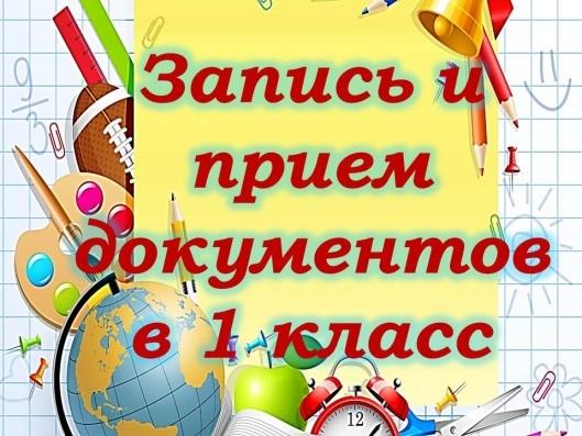 http://school2kovdor.ucoz.org/fono15/chaaprtoam.jpg