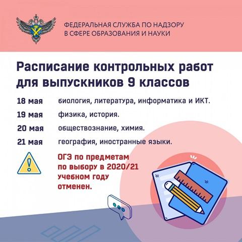 http://school2kovdor.ucoz.org/fono15/f7052ca2744b73081e9bad249c091743.jpg