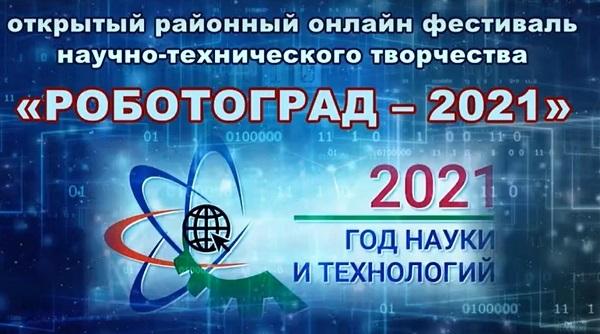 http://school2kovdor.ucoz.org/fono15/oyYr52HF-l0.jpg