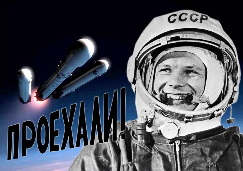 http://school2kovdor.ucoz.org/fono15/proekhali-1000x705.jpg