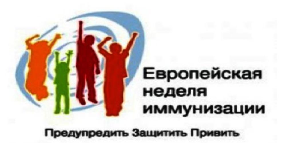 http://school2kovdor.ucoz.org/fono15/tn_190466_72a7d5a1ff04b.jpg