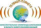 http://school2kovdor.ucoz.org/foto/45bf26f0842856560da2aa6fc66a783a.jpg