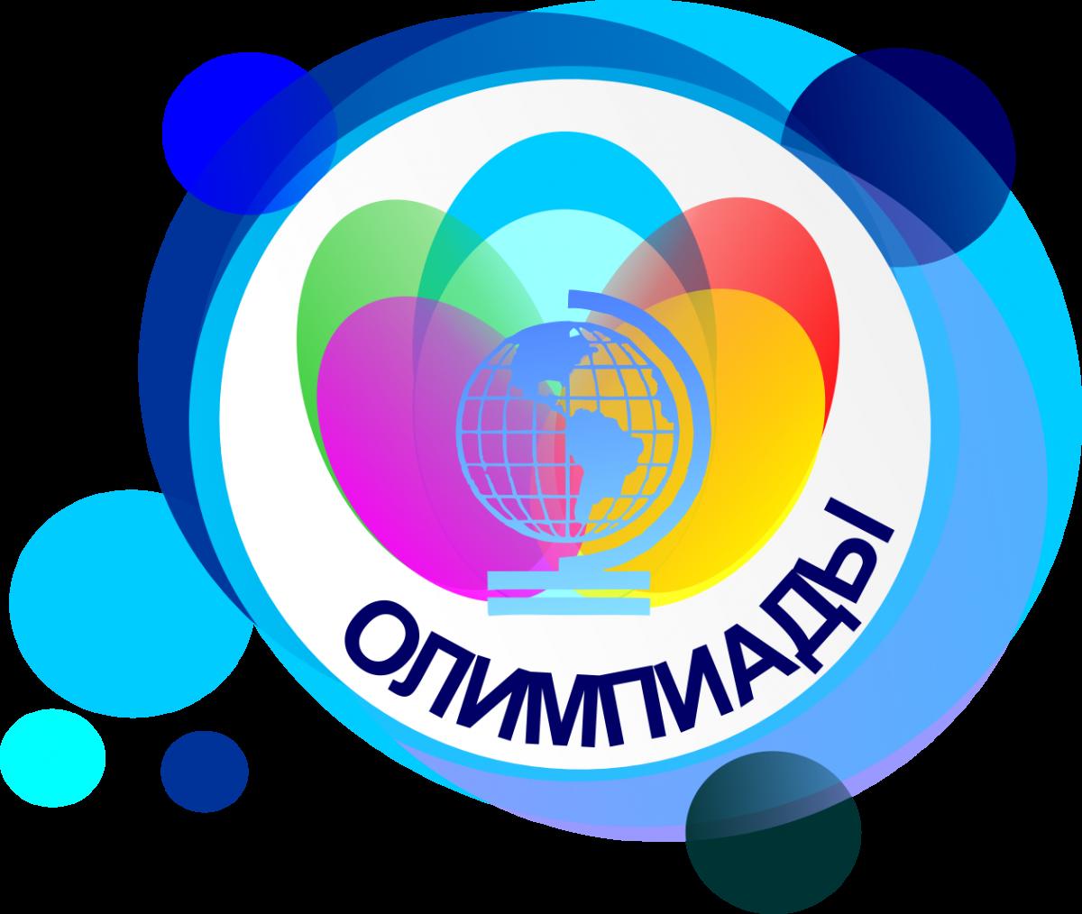http://school2kovdor.ucoz.org/foto/knopka_11.png