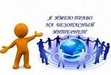 http://school2kovdor.ucoz.org/foto2/12.jpg