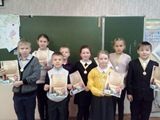 http://school2kovdor.ucoz.org/foto3/20171206_105124-kopija.jpg