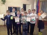 http://school2kovdor.ucoz.org/foto3/20171212_155437-kopija.jpg