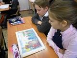 http://school2kovdor.ucoz.org/foto3/3-kopija.jpg