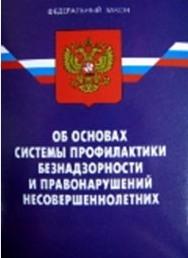 http://school2kovdor.ucoz.org/foto3/_03.jpg