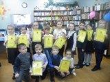 http://school2kovdor.ucoz.org/foto3/dscf6291-kopija.jpg