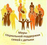 http://school2kovdor.ucoz.org/foto3/ooll.jpg