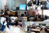 http://school2kovdor.ucoz.org/foto3/riuk-kopija.png
