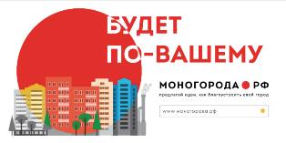 http://school2kovdor.ucoz.org/foto3/snimok-ehkrana-6-768x383.png