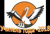 http://school2kovdor.ucoz.org/foto3/uchitel.png