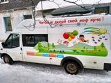 http://school2kovdor.ucoz.org/foto3/uke.jpg