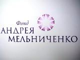 http://school2kovdor.ucoz.org/foto4/14.09.2017_29.jpg
