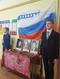 http://school2kovdor.ucoz.org/foto4/20180215_124242-kopija.jpg