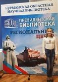 http://school2kovdor.ucoz.org/foto4/20180403_152402-kopija.jpg