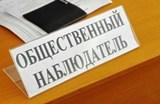 http://school2kovdor.ucoz.org/foto4/2c64fcac55df1e0_1566.b9061464e8_g-middle.jpg