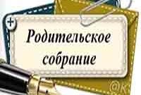 http://school2kovdor.ucoz.org/foto4/4cc9f3e4c9d6feaa4049cc304ac5be7d.jpg