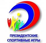 http://school2kovdor.ucoz.org/foto4/5ce9a4568ee164dc028b103cb12a75d7.jpeg