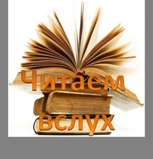 http://school2kovdor.ucoz.org/foto4/fvy.png