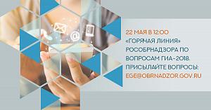 http://school2kovdor.ucoz.org/foto4/gl_22_maya.jpg
