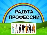 http://school2kovdor.ucoz.org/foto4/img0.jpg