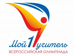 http://school2kovdor.ucoz.org/foto4/logo-289x222.jpg