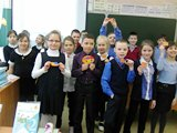 http://school2kovdor.ucoz.org/foto4/nu4jn3hwxko-kopija.jpg