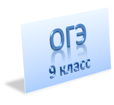http://school2kovdor.ucoz.org/foto4/risunok18.png