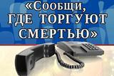http://school2kovdor.ucoz.org/foto4/torguyut.jpg