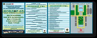 http://school2kovdor.ucoz.org/foto4/zhshhz-kopija.png