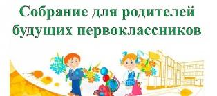 http://school2kovdor.ucoz.org/foto5/1701171211.jpg