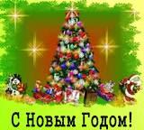 http://school2kovdor.ucoz.org/foto5/35981727.jpg