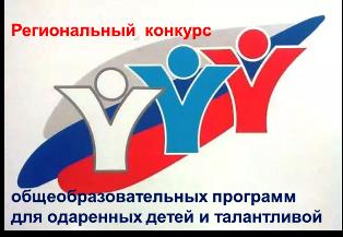 http://school2kovdor.ucoz.org/foto5/aepvvmim.png
