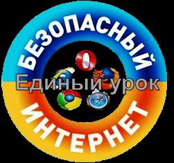 http://school2kovdor.ucoz.org/foto5/bi.png