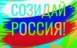 http://school2kovdor.ucoz.org/foto5/cca281fc1900e7d7ec8672b164b9a158.png