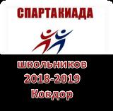 http://school2kovdor.ucoz.org/foto5/goorip.png