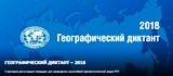 http://school2kovdor.ucoz.org/foto5/image_image_4962521.jpg