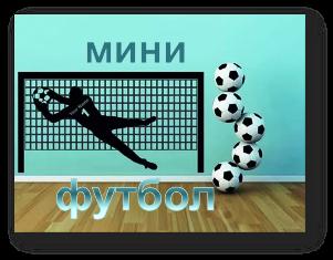http://school2kovdor.ucoz.org/foto5/mip.png