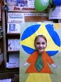 http://school2kovdor.ucoz.org/foto5/neznajka-kopija.jpg