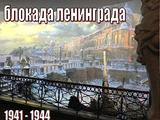 http://school2kovdor.ucoz.org/foto5/raplvaa.png