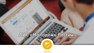 http://school2kovdor.ucoz.org/foto5/rosmolodezh.jpg