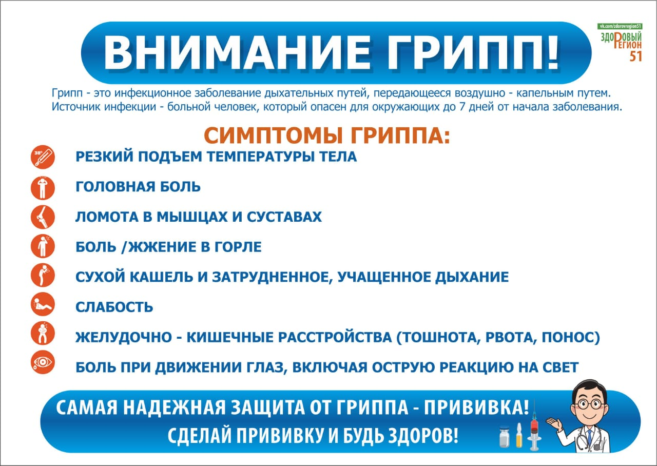 http://school2kovdor.ucoz.org/foto8/g2.jpg