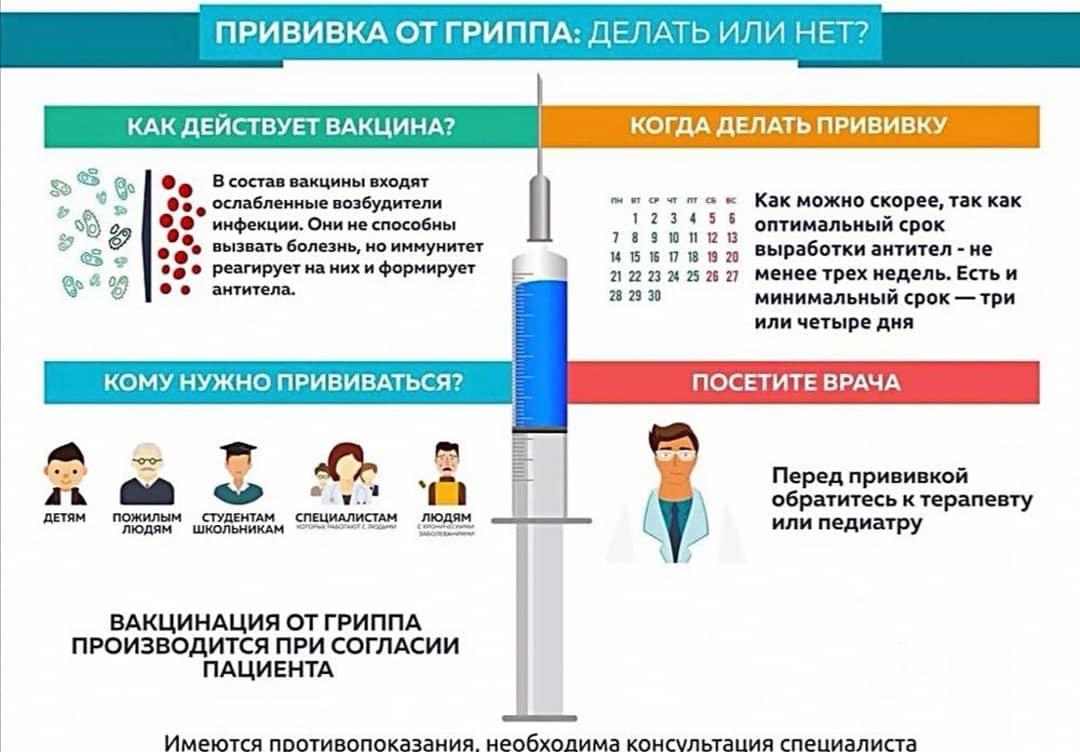 http://school2kovdor.ucoz.org/foto8/g3.jpg