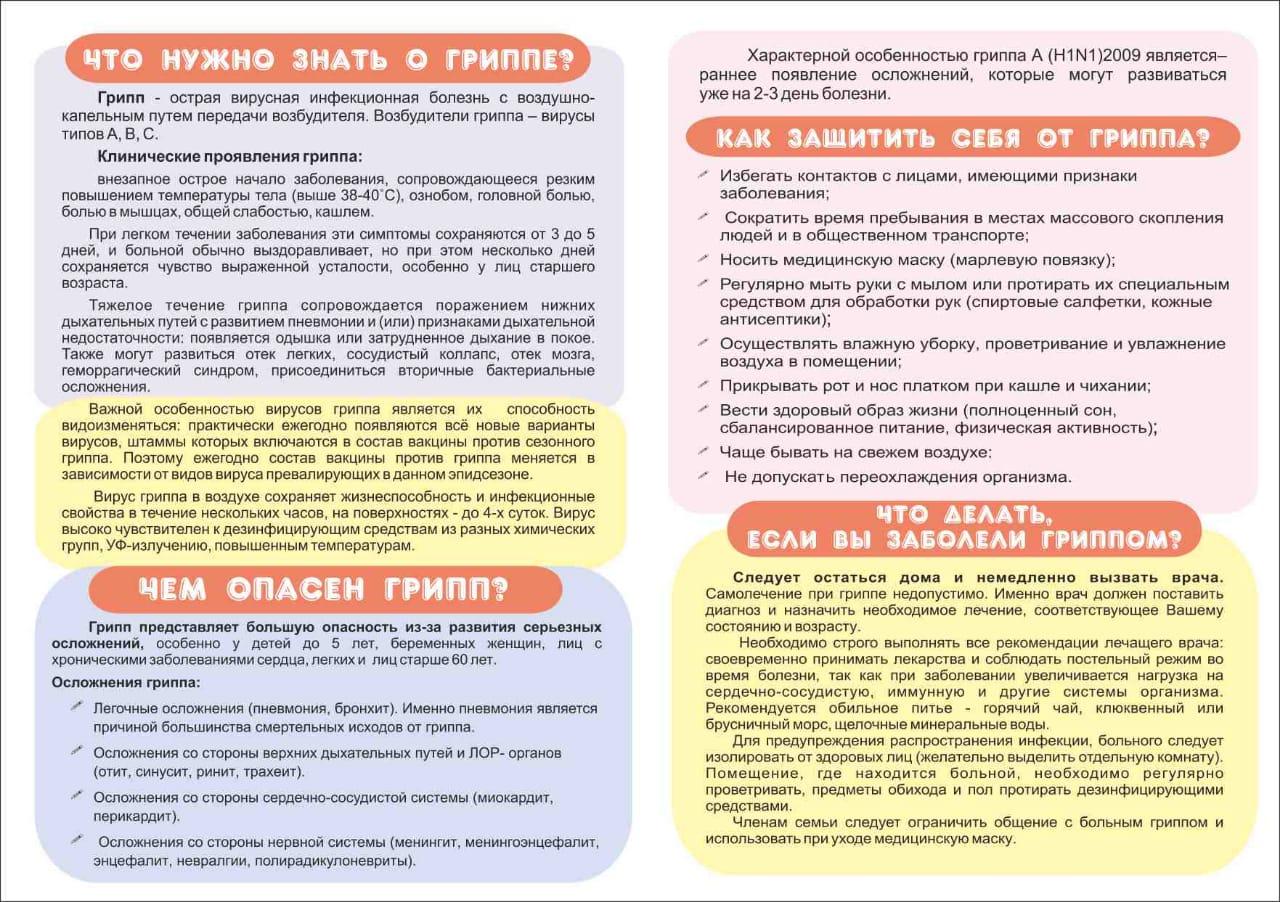 http://school2kovdor.ucoz.org/foto8/g7.jpg